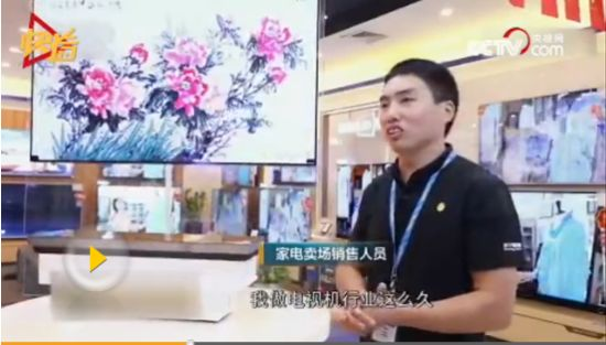 一改过去价廉质低形象 中国制造在全球亮出新面孔